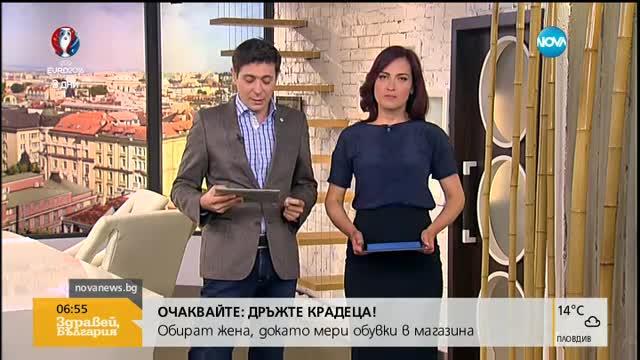 В печата: 70 на сто от българите нямат никакви спестявания