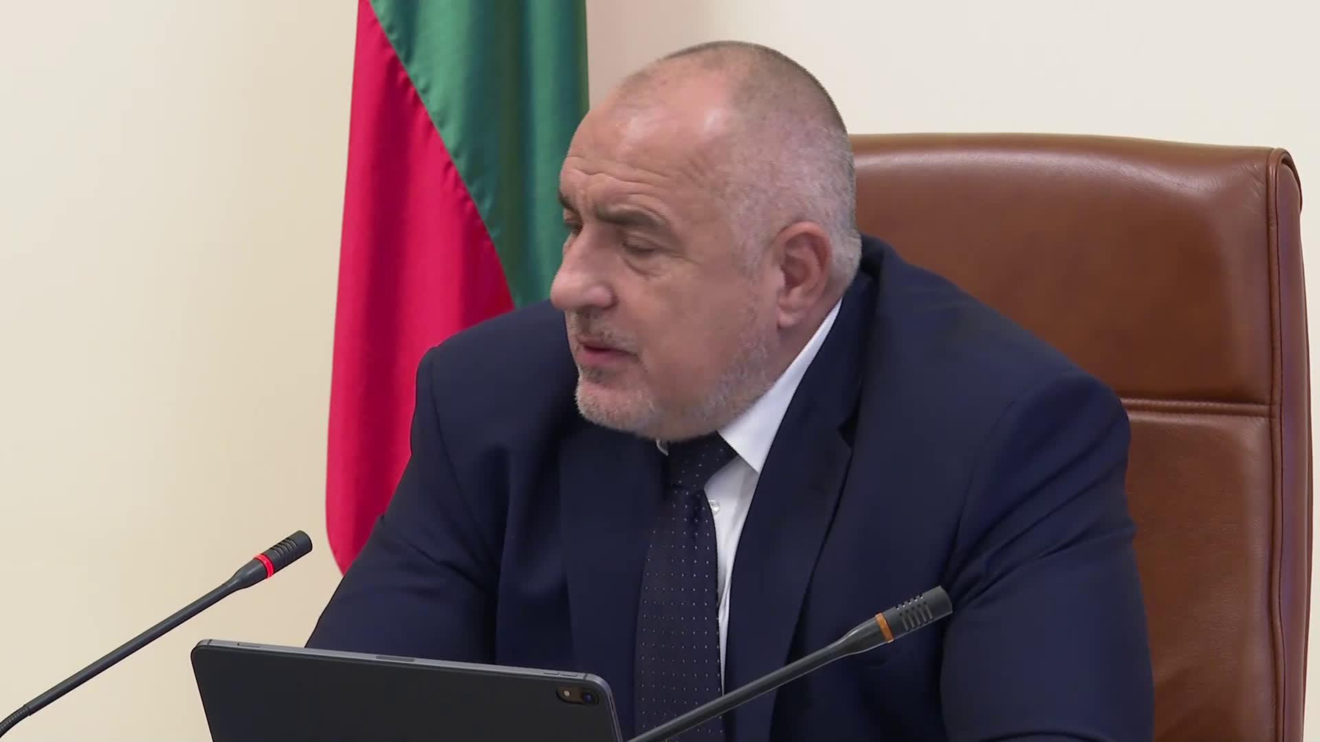 Борисов: Реагираме веднага както при бедствия и аварии, така и с пандемията