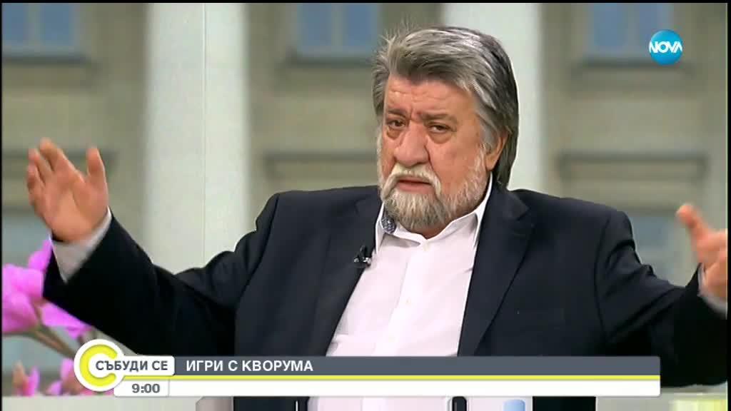 Рашидов: Опасно е ГЕРБ да управлява с малцинството в НС