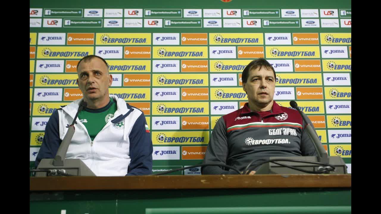 Петър Хубчев и Тони Здравков след контролата на националите