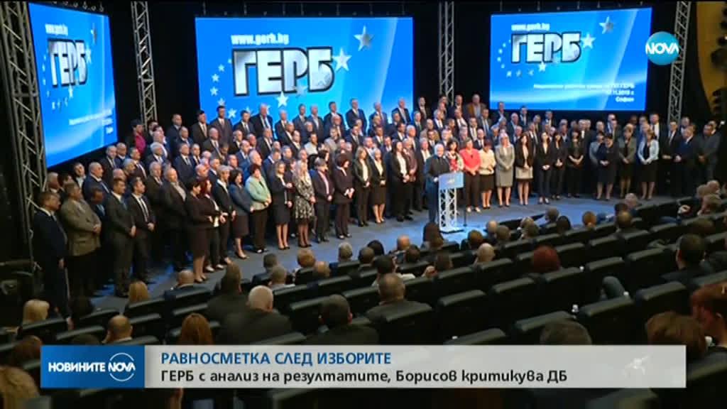 РАВНОСМЕТКА: ГЕРБ с анализ на изборните резултати, Борисов критикува ДБ