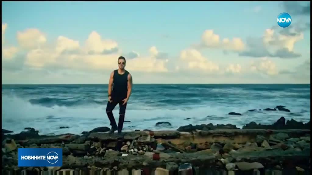 """Хитът \""""Despacito\"""" е гледан над 6 млрд. пъти в YouTube"""