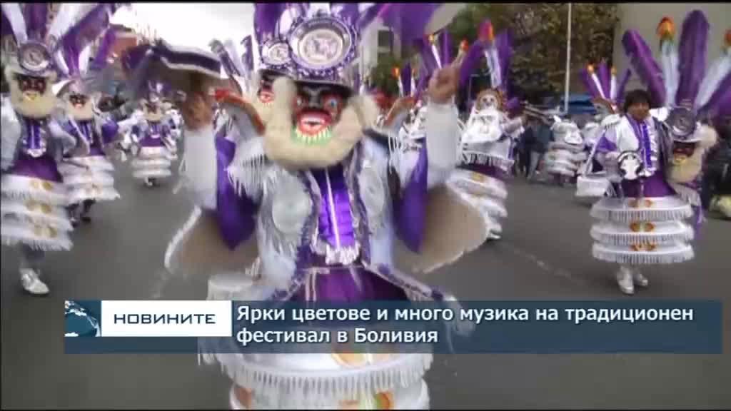 Емисия новини - 08.00ч. .16. 06.2019