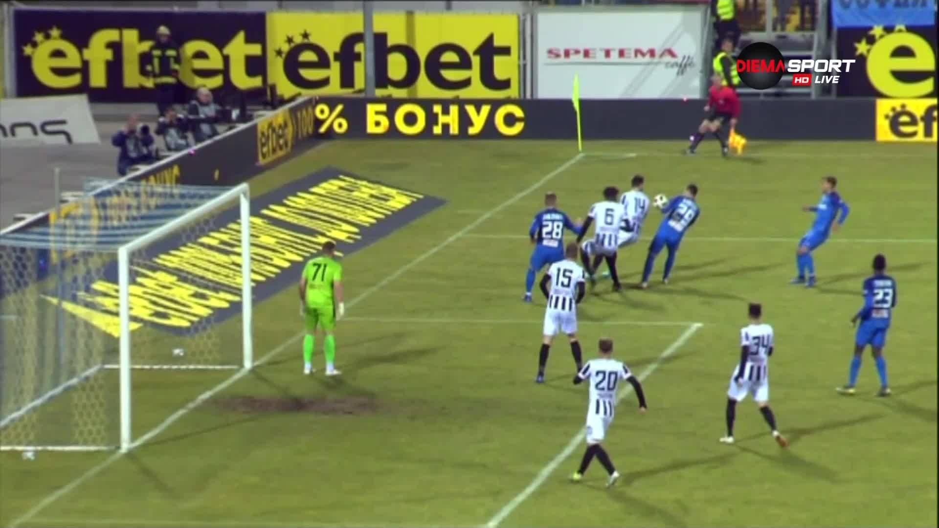 Редовен ли бе изравнителният гол на Левски срещу Локо Пд?