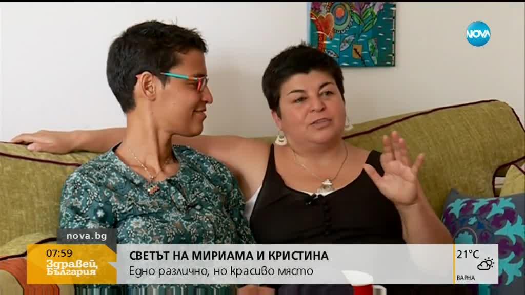Село Паламарца – домът на гей двойката, която вече пребивава законно у нас