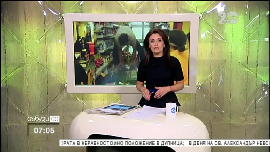 Видео на ИД показва как обучават малки деца за войници