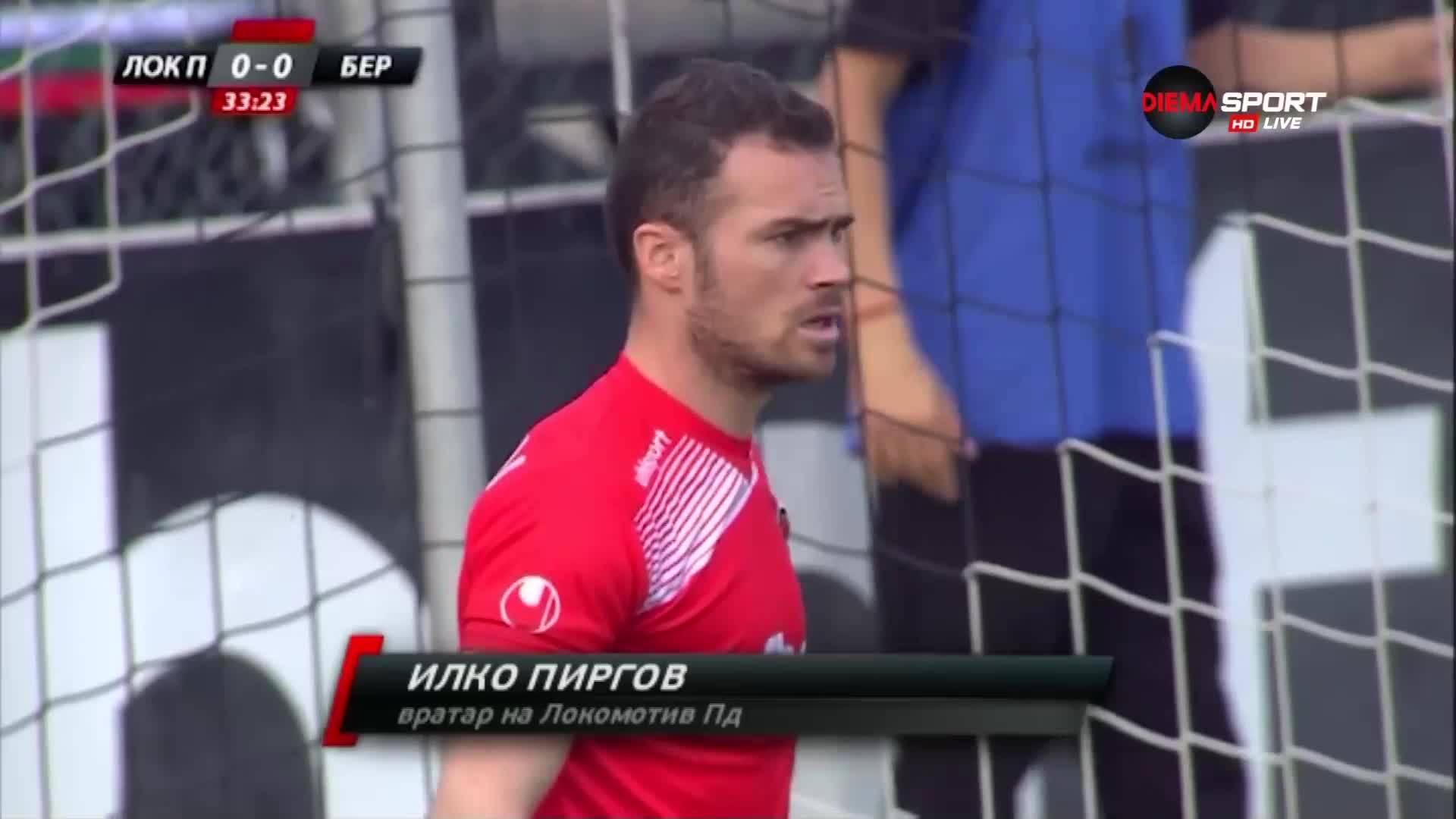 Спасяване на Илко Пиргов срещу Берое