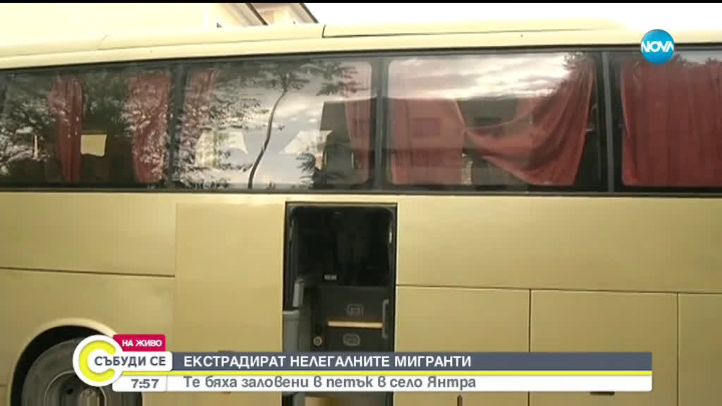 Екстрадират заловените край Горна Оряховица нелегални мигранти
