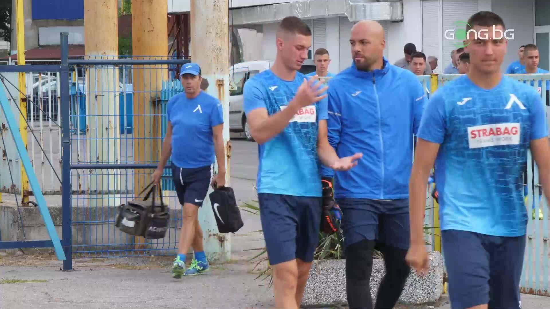 Левски тренира преди мача със Славия