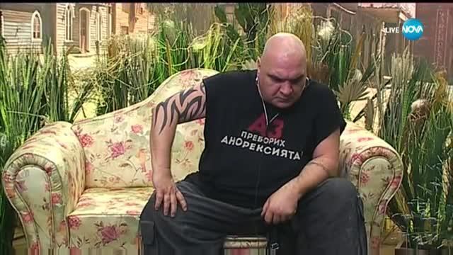 Драмата на Фънки - Big Brother: Most Wanted 2017