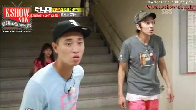 Kshownow running man park tae hwan dating