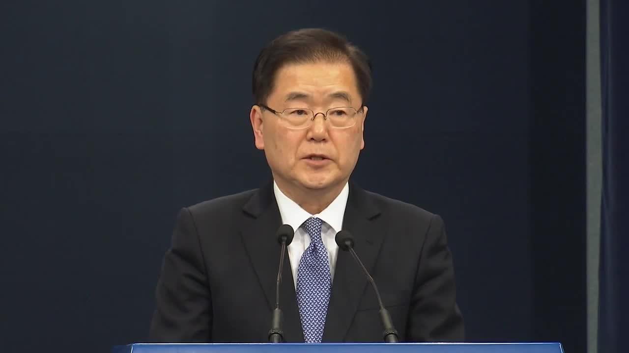 Южна Корея: КНДР ще се откаже от ядрените оръжия, ако няма военна заплаха