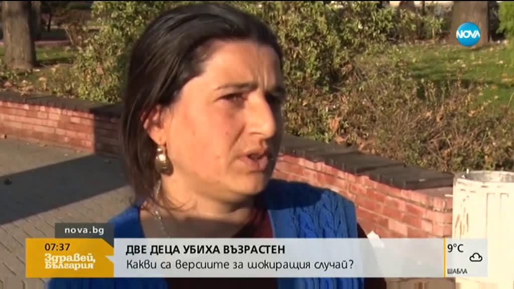 Напрежение в село Александрово, след като деца убиха възрастен мъж