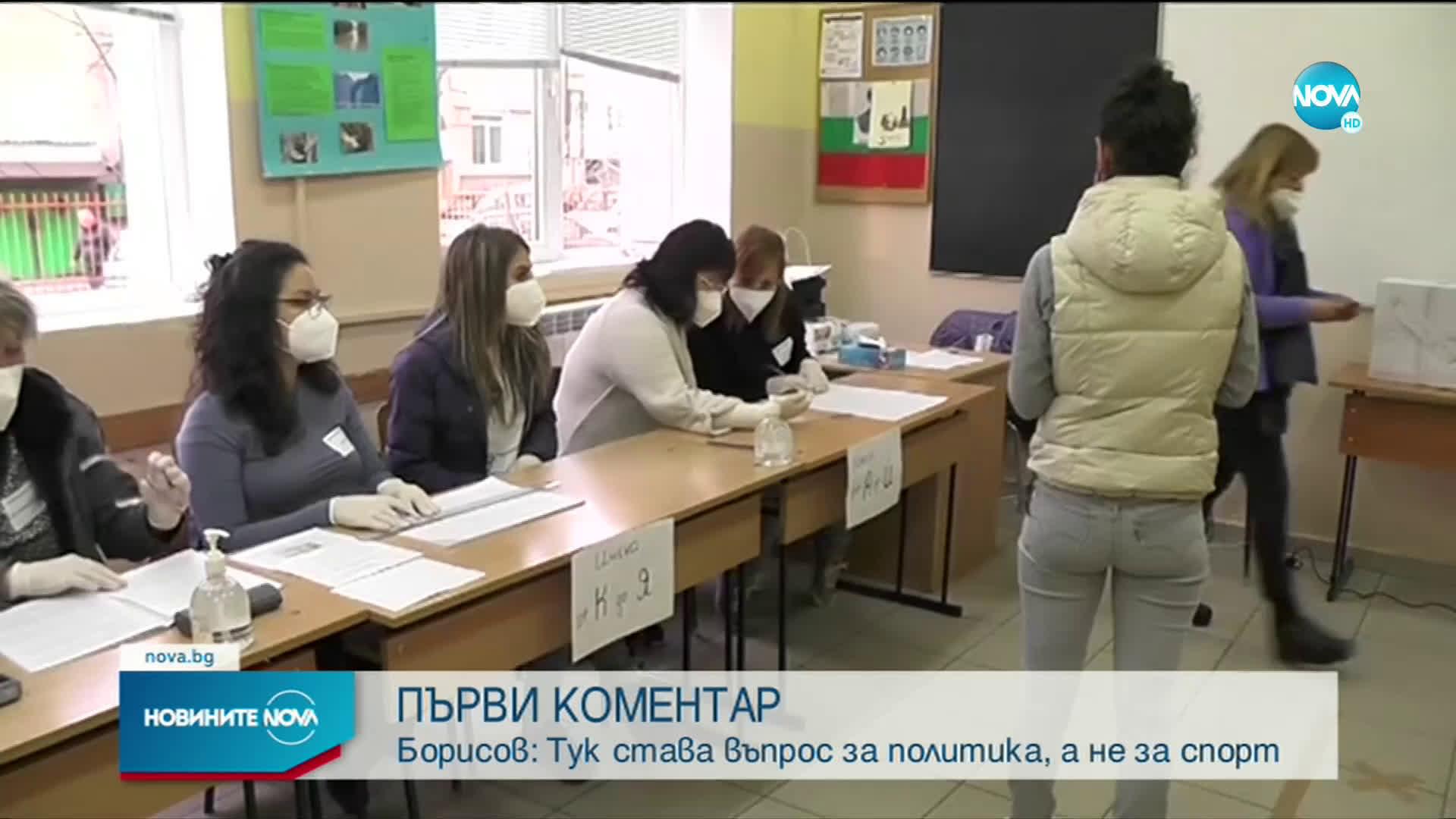 Борисов: Слави Трифонов да си вземе мандата