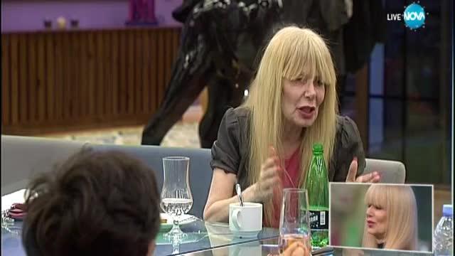 Най-добрите моменти на Людмила Захажаева в Къщата - Big Brother: Most Wanted 2017