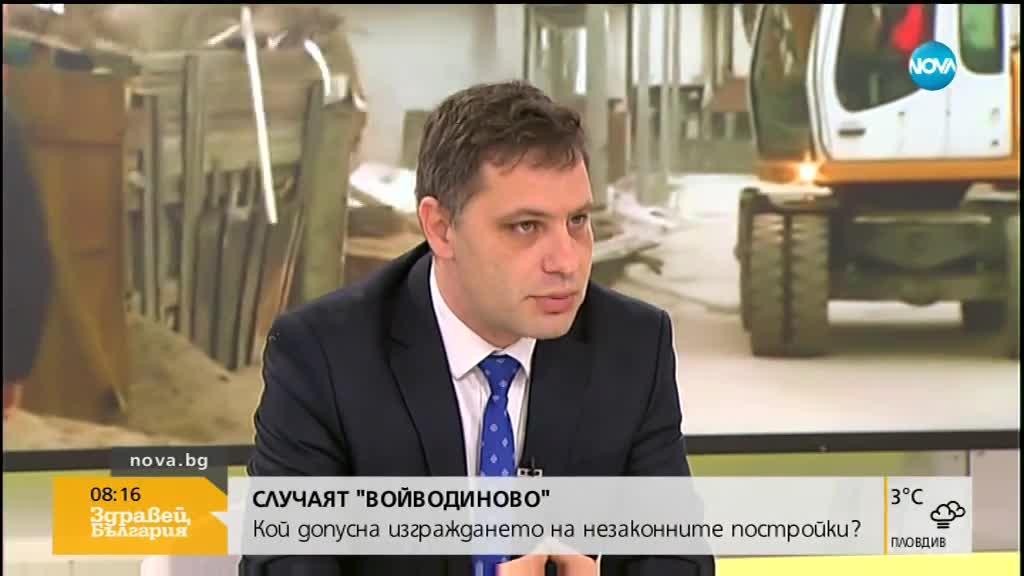 Депутат от ОП: Не сме допуснали изграждането на гетото във Войводиново