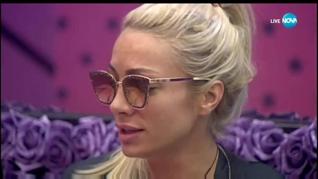 Никита и Златка изясняват отношенията си - Big Brother: Most Wanted 2018