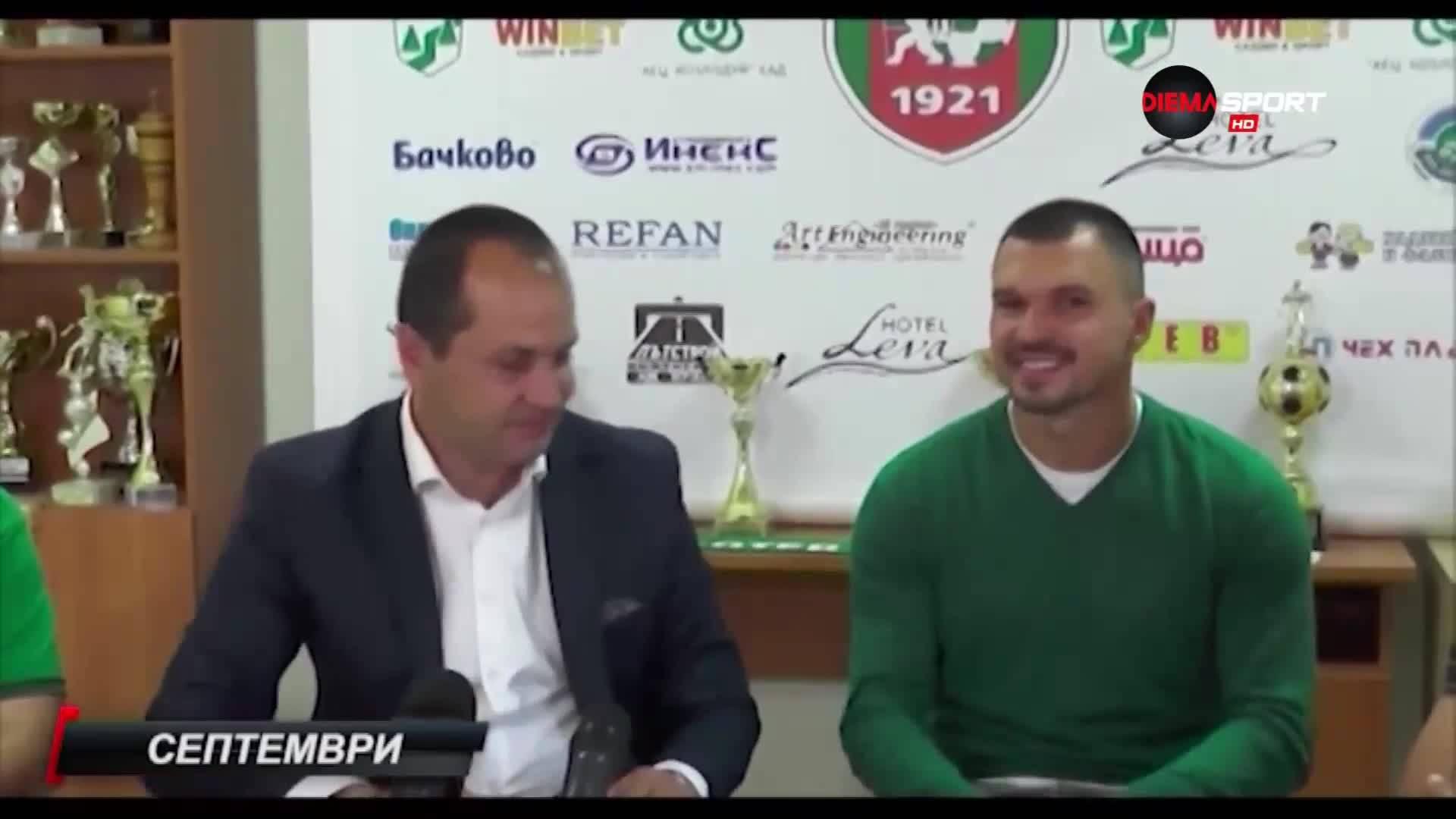 Първа лига 2018: Септември почна с Божинов и свърши с бой на Левски по ЦСКА