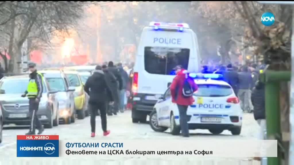 Шествие на феновете на ЦСКА преди Лудогорец