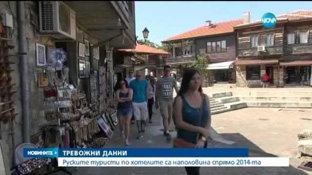 20% спад на туристите в началото на сезона