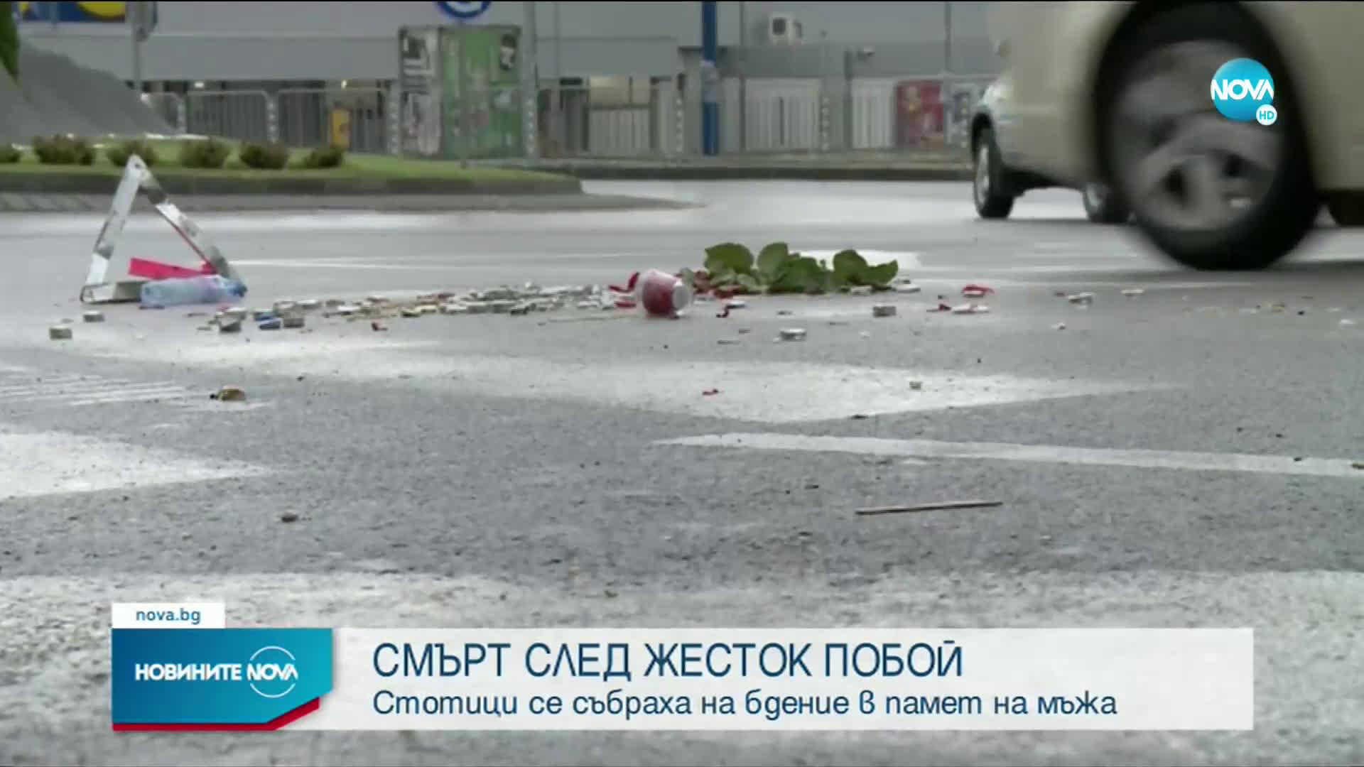 Мъж почина след жесток побой в Петрич