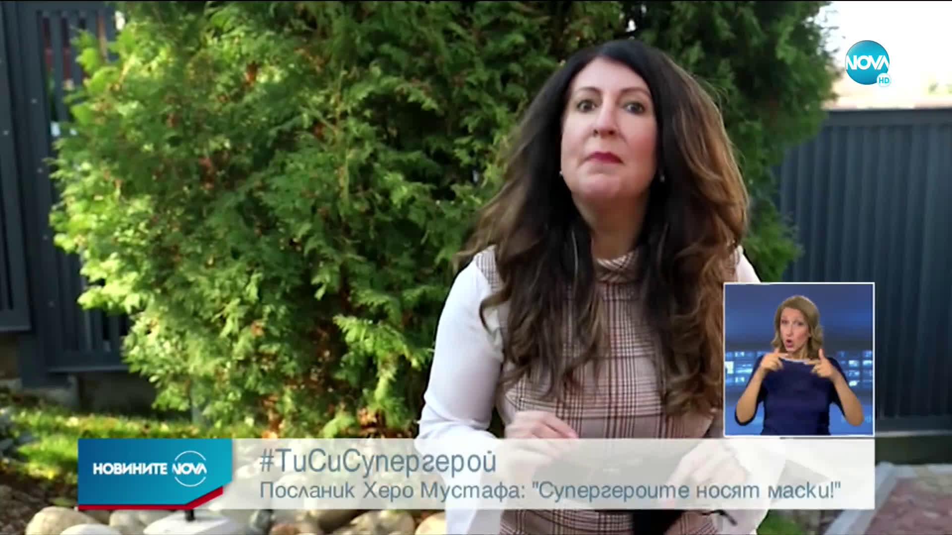 Новините на NOVA (22.11.2020 - централна емисия)