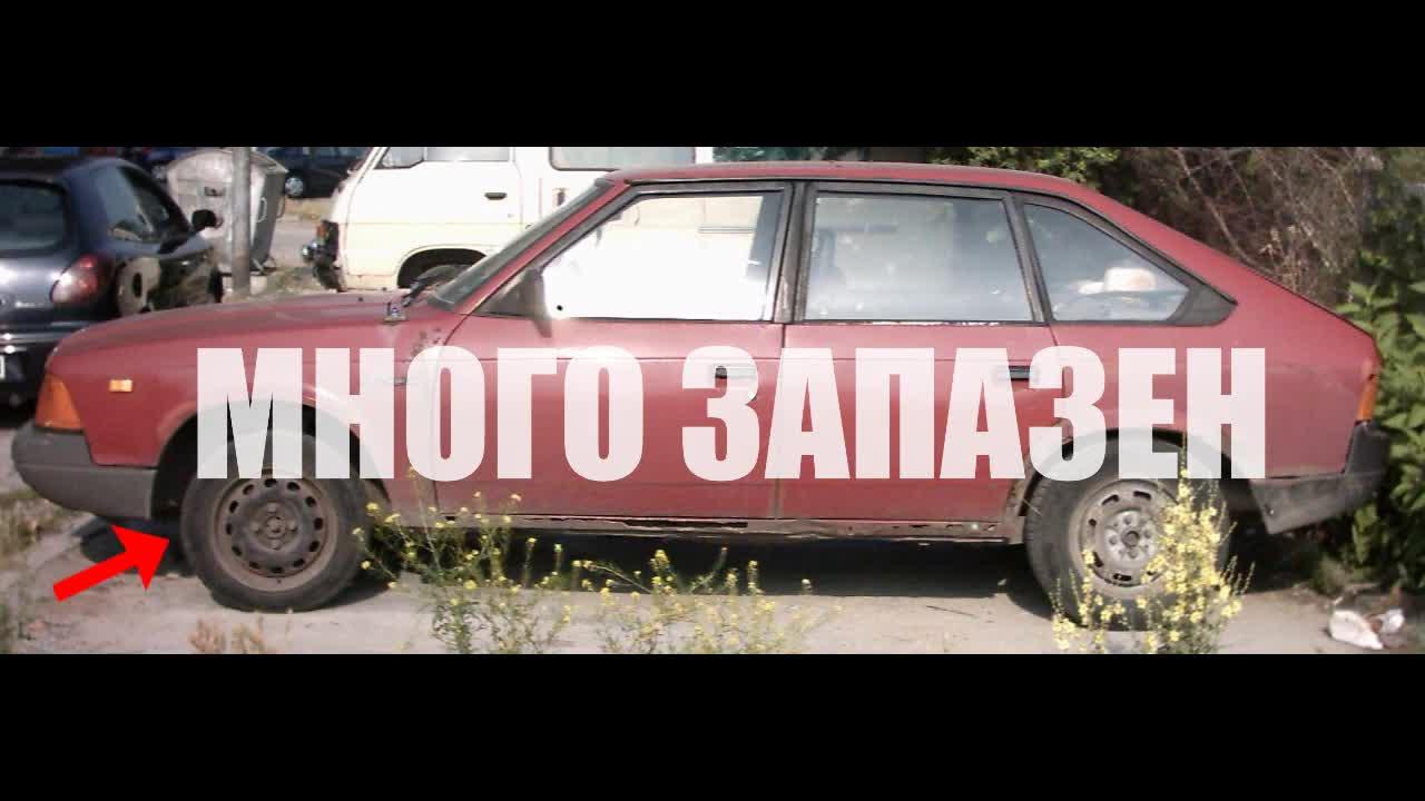 Продава се Москвич :)
