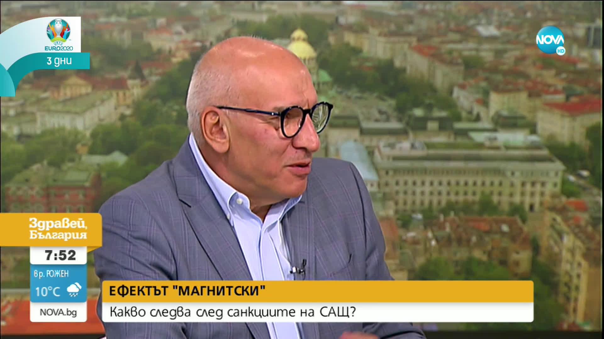 """Ефектът """"Магнитски"""": Какво предстои след санкциите от САЩ"""