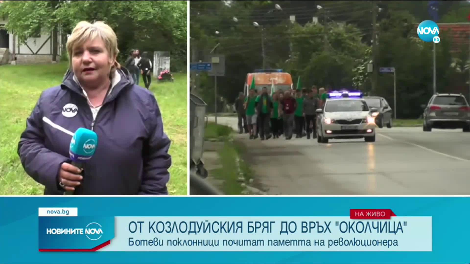 Ботеви поклонници тръгнаха на поход от Козлодуй до връх Околчица