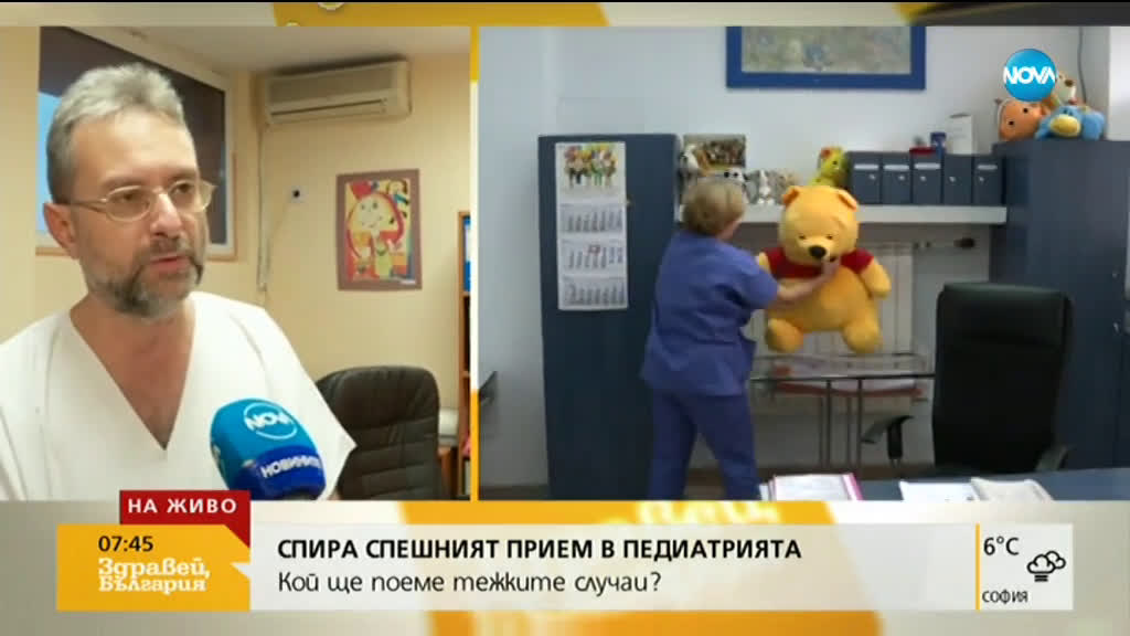 Педиатрията в София спира приема на спешни пациенти