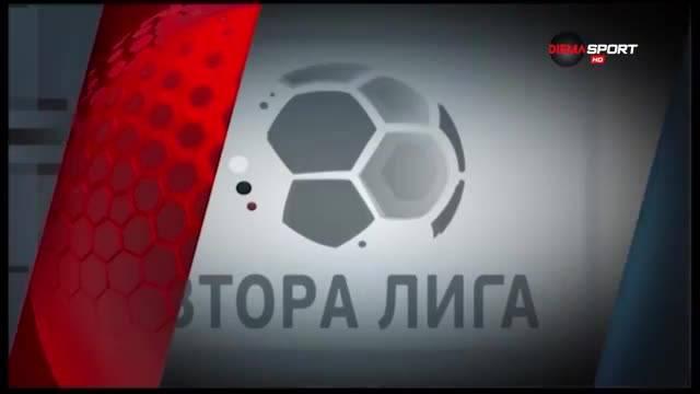 Обзор на Втора лига - 28-и кръг /трета част/