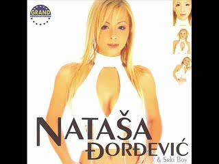 Natasa Djordjevic - Splavovi Beograda