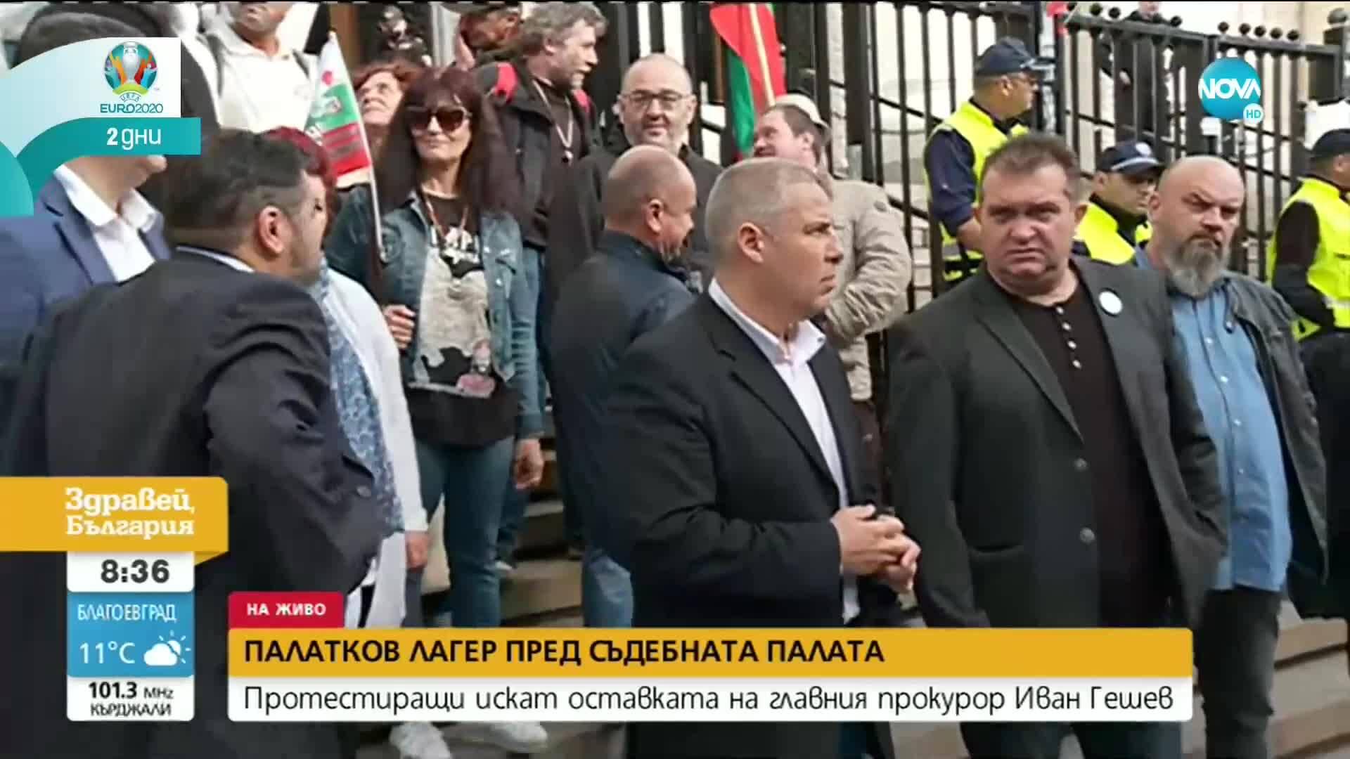 Нова форма на протест срещу главния прокурор