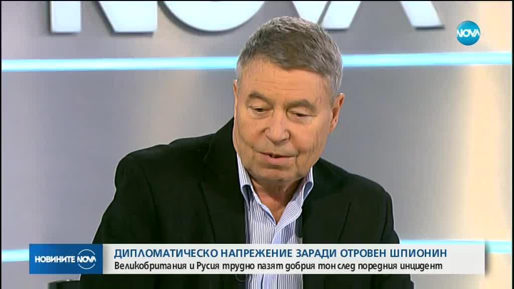 """Експерт за атаката срещу Скрипал: Няма антидот за \""""Новичок\"""""""