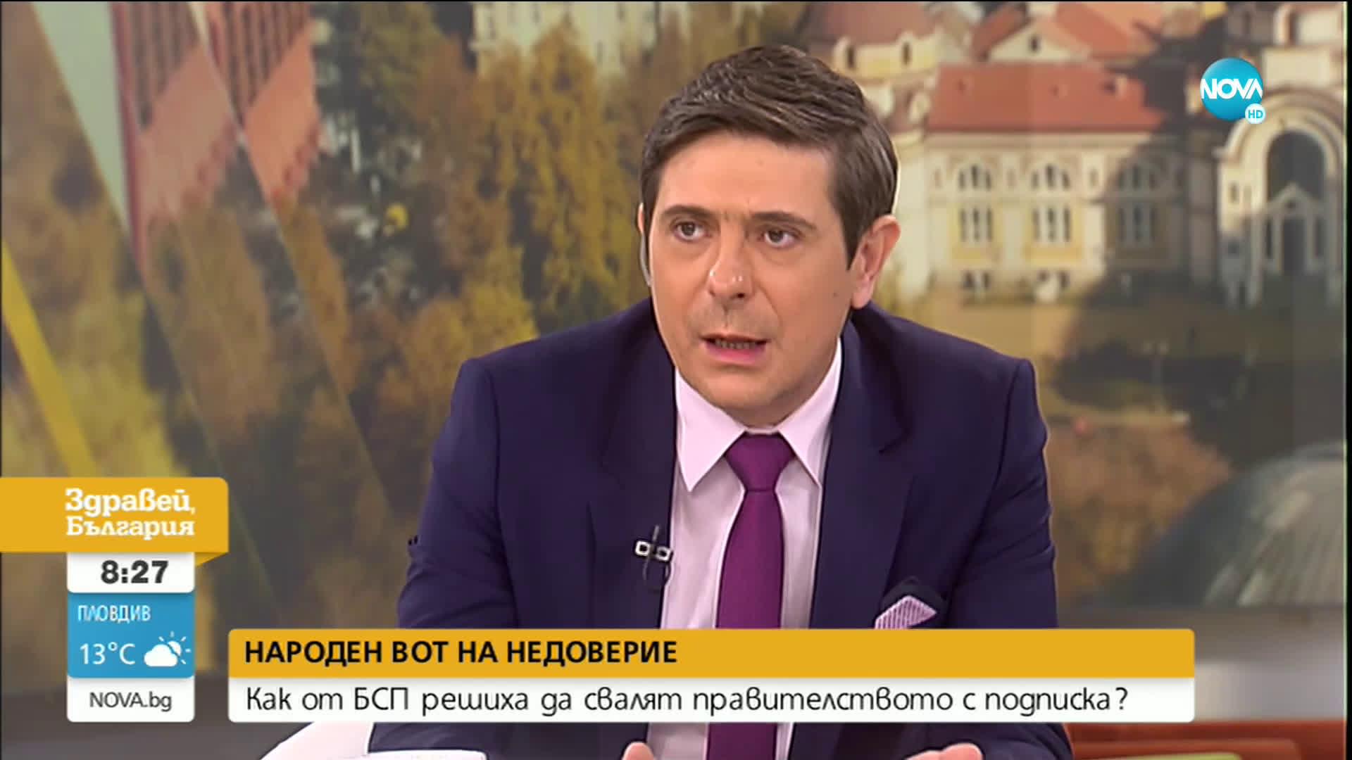 Красимир Янков: Нинова предприема акции срещу правителството еднолично и с тесен кръг хора от БСП