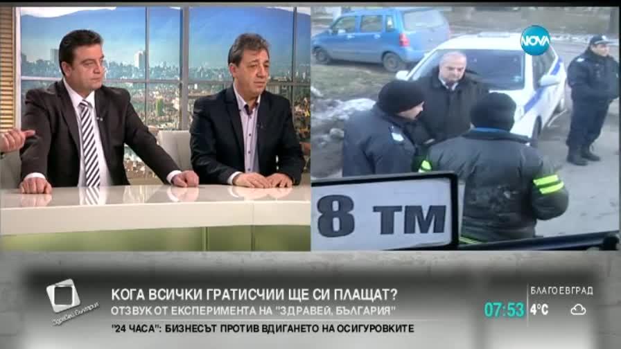 Кънчев: Ромите се возят гратис, защото им го обещават преди избори