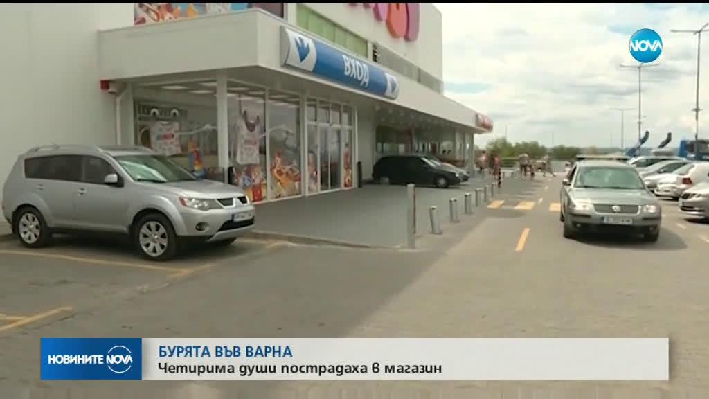 Четирима души пострадаха при буря във Варна