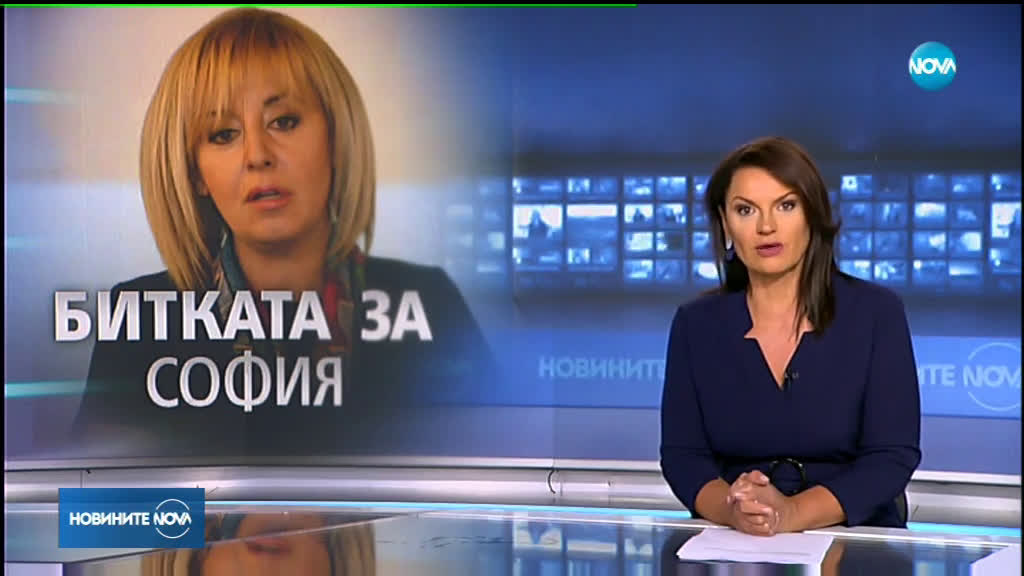 Инициативен комитет издига Мая Манолова за кмет на 4 септември