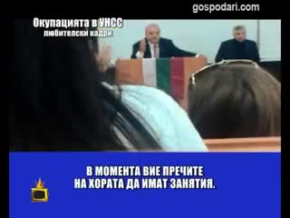 """Думите на Стати Статев - \""""като не ви харесва в България – емигрирайте!\"""" / Господари на ефира"""