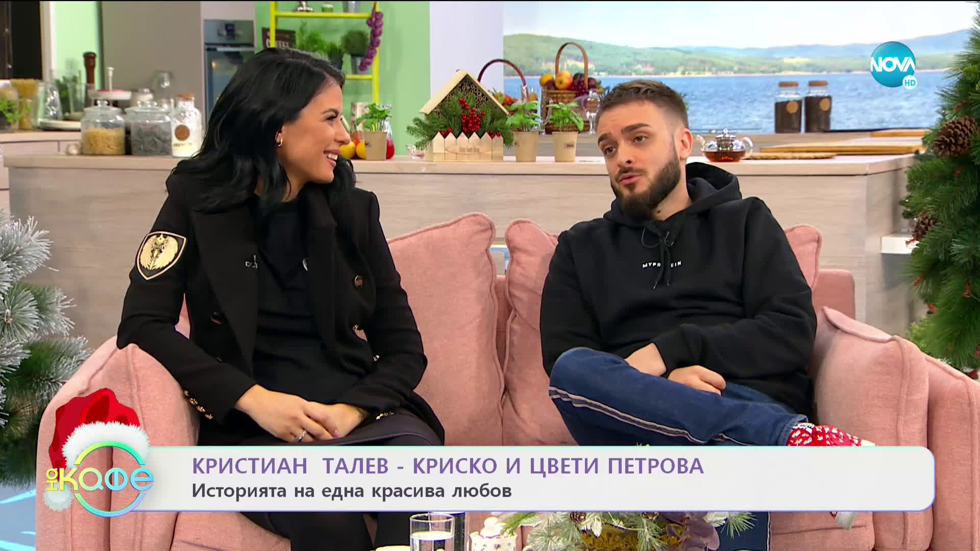 На кафе с Кристиан Талев - Криско и Цвети Петрова (24.12.2020)