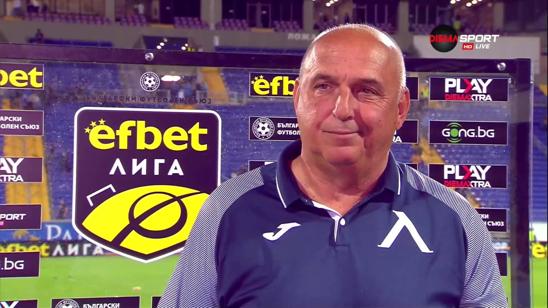 "Георги Тодоров: Искам да виждам такъв Левски не само на ""Герена"""