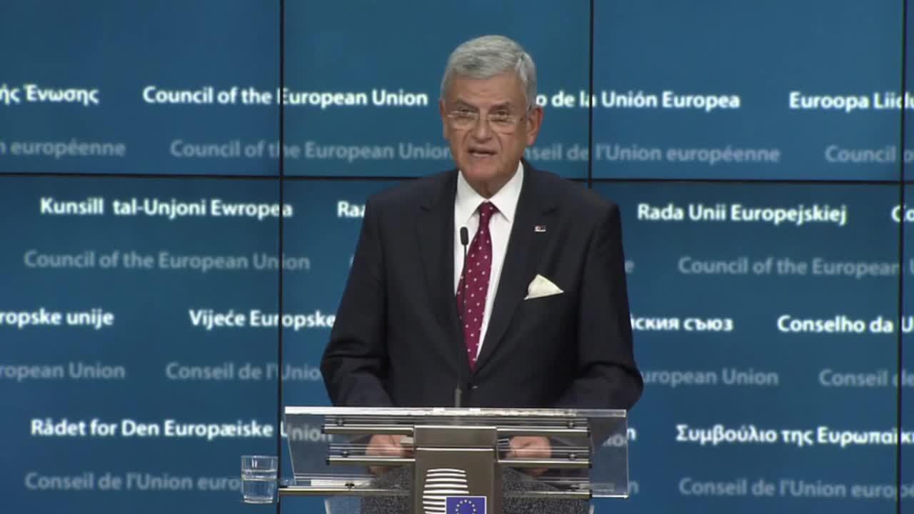 ЕС поднови преговорите за членство с Турция