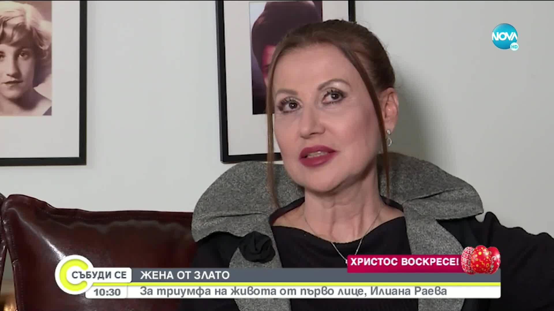 Илияна Раева: Цялото ми семейство се зарази с COVID-19, аз го изкарах най-тежко