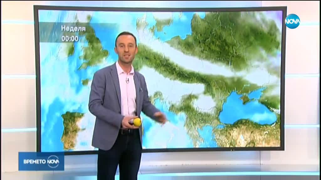 Прогноза за времето (25.01.2020 - обедна емисия)