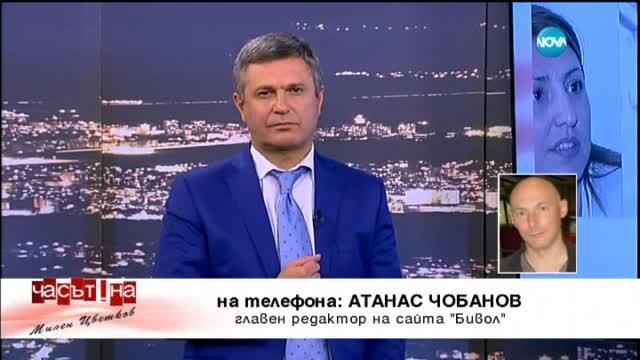В тайните на правосъдната система в България
