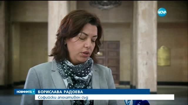 Фирма осъди Летище София за 76 млн. лева