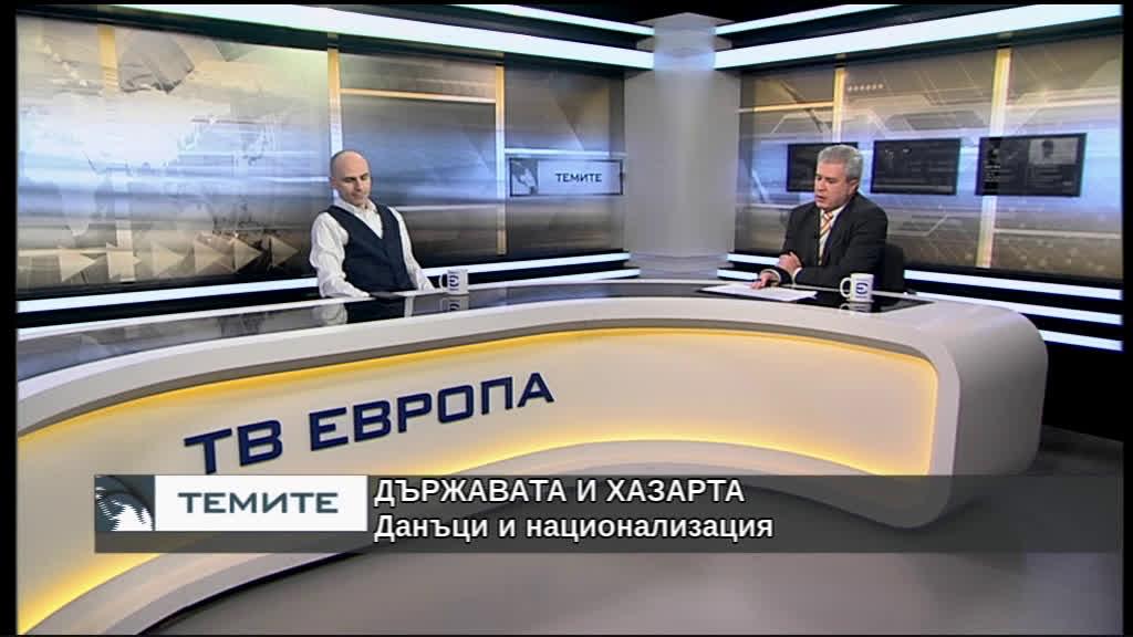 Обвинения и скандали - сагата с Васил Божков