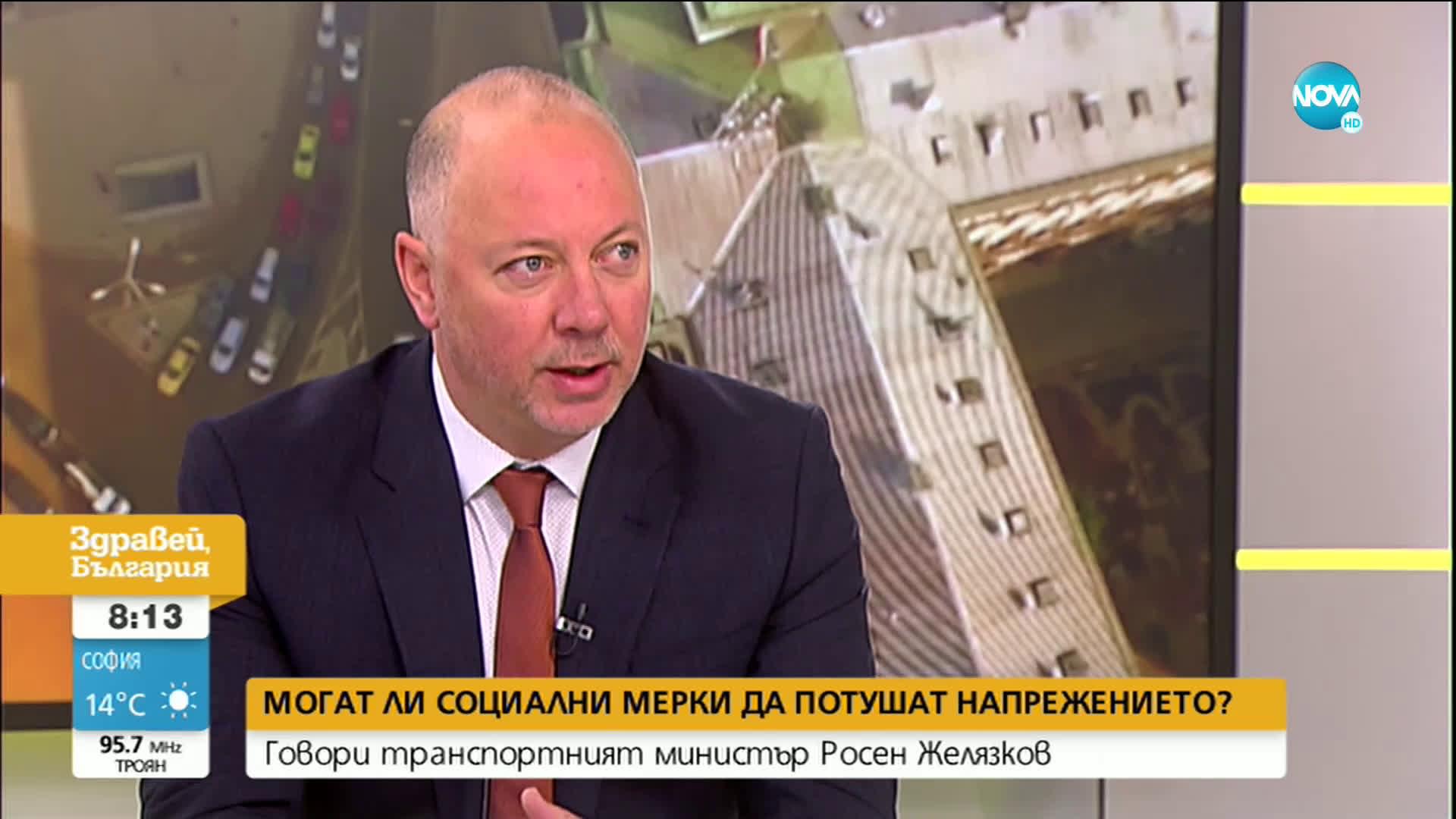 Желязков: Не виждам връзка между протестите и социално-икономическите мерки
