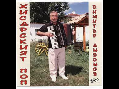 Хисарският поп (Димитър Андонов) - Нестинари