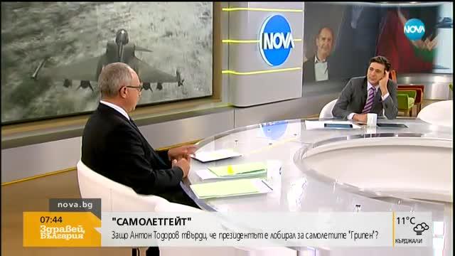 """Какво каза Антон Тодоров на Виктор Николаев в ефира на \""""Здравей, България\""""?"""